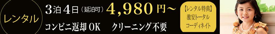 rental_960-120.jpg