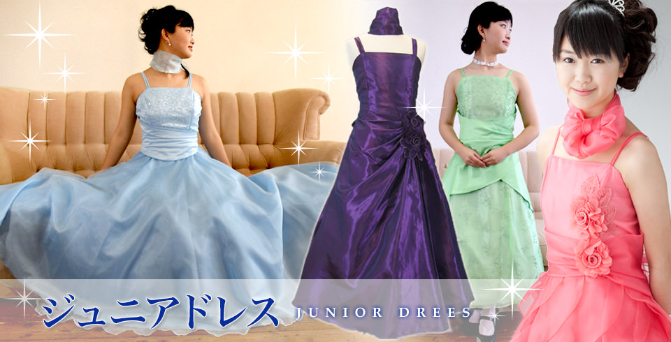 960-490-juniordress.jpg