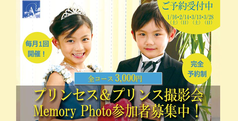 memory_photo.jpg